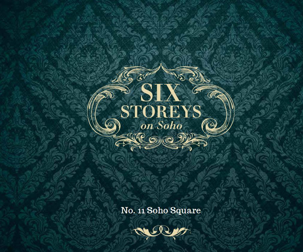 Six Storeys on Soho